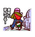 タマキさんの休日(個別スタンプ:10)