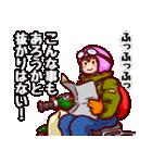 タマキさんの休日(個別スタンプ:11)