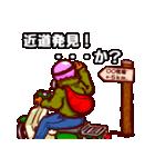 タマキさんの休日(個別スタンプ:14)