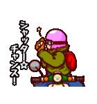 タマキさんの休日(個別スタンプ:15)