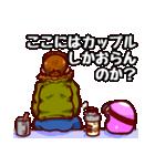 タマキさんの休日(個別スタンプ:23)