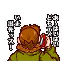 タマキさんの休日(個別スタンプ:25)