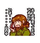 タマキさんの休日(個別スタンプ:26)