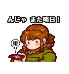 タマキさんの休日(個別スタンプ:28)