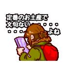 タマキさんの休日(個別スタンプ:30)