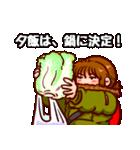 タマキさんの休日(個別スタンプ:31)