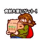 タマキさんの休日(個別スタンプ:32)