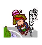 タマキさんの休日(個別スタンプ:34)