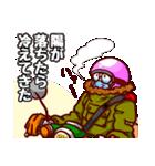 タマキさんの休日(個別スタンプ:35)
