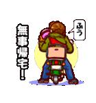 タマキさんの休日(個別スタンプ:38)