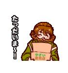 タマキさんの休日(個別スタンプ:39)