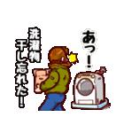 タマキさんの休日(個別スタンプ:40)