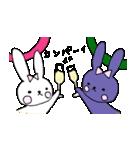 うさぎのみちこ Xmas & New Year(個別スタンプ:07)