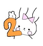 うさぎのみちこ Xmas & New Year(個別スタンプ:23)