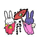 うさぎのみちこ Xmas & New Year(個別スタンプ:26)