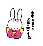 うさぎのみちこ Xmas & New Year(個別スタンプ:27)