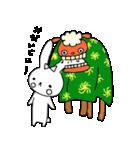 うさぎのみちこ Xmas & New Year(個別スタンプ:34)