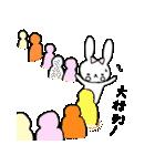 うさぎのみちこ Xmas & New Year(個別スタンプ:35)