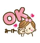 彼氏専用【便利な文字デカ♥】(個別スタンプ:01)