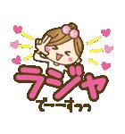 彼氏専用【便利な文字デカ♥】(個別スタンプ:02)