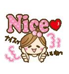 彼氏専用【便利な文字デカ♥】(個別スタンプ:03)