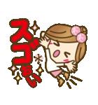 彼氏専用【便利な文字デカ♥】(個別スタンプ:04)