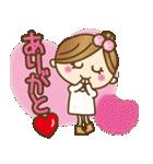 彼氏専用【便利な文字デカ♥】(個別スタンプ:05)