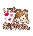 彼氏専用【便利な文字デカ♥】(個別スタンプ:06)