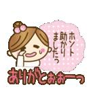 彼氏専用【便利な文字デカ♥】(個別スタンプ:07)