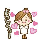 彼氏専用【便利な文字デカ♥】(個別スタンプ:08)