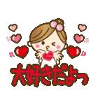 彼氏専用【便利な文字デカ♥】(個別スタンプ:09)