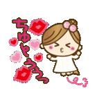 彼氏専用【便利な文字デカ♥】(個別スタンプ:11)