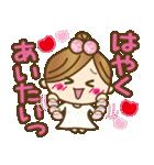 彼氏専用【便利な文字デカ♥】(個別スタンプ:13)