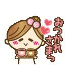 彼氏専用【便利な文字デカ♥】(個別スタンプ:15)