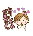 彼氏専用【便利な文字デカ♥】(個別スタンプ:16)