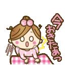 彼氏専用【便利な文字デカ♥】(個別スタンプ:17)
