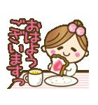 彼氏専用【便利な文字デカ♥】(個別スタンプ:18)