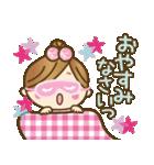 彼氏専用【便利な文字デカ♥】(個別スタンプ:19)