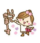 彼氏専用【便利な文字デカ♥】(個別スタンプ:21)