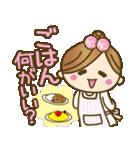 彼氏専用【便利な文字デカ♥】(個別スタンプ:22)