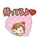 彼氏専用【便利な文字デカ♥】(個別スタンプ:23)