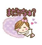 彼氏専用【便利な文字デカ♥】(個別スタンプ:24)