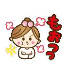 彼氏専用【便利な文字デカ♥】(個別スタンプ:25)