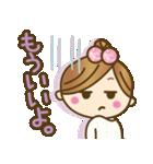 彼氏専用【便利な文字デカ♥】(個別スタンプ:26)