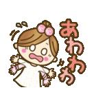 彼氏専用【便利な文字デカ♥】(個別スタンプ:27)