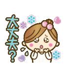 彼氏専用【便利な文字デカ♥】(個別スタンプ:29)