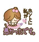 彼氏専用【便利な文字デカ♥】(個別スタンプ:31)
