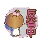 彼氏専用【便利な文字デカ♥】(個別スタンプ:32)