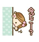 彼氏専用【便利な文字デカ♥】(個別スタンプ:33)