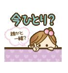 彼氏専用【便利な文字デカ♥】(個別スタンプ:34)